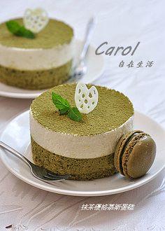Carol 自在生活 : 抹茶優格慕斯蛋糕