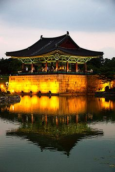 Anapji Pond at Dusk in Busan. Busan is on our destination list!