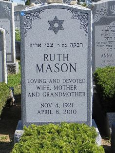 (going) The Extra Yad: Tombstone Tuesday: Ruth Mason, Montefiore Cemetery, Queens, NY #genealogy