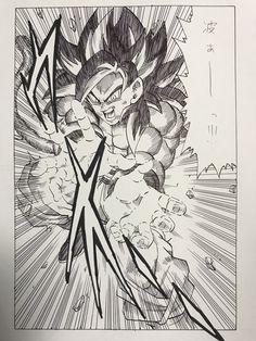 Drawing Sketches, Art Drawings, Drawing Ideas, Dbz Manga, Z Arts, Manga Love, Dragon Ball Gt, Son Goku, Manga Games