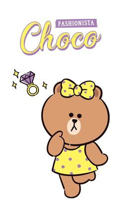 Lines Wallpaper, Bear Wallpaper, Melody Hello Kitty, Cony Brown, Friends Wallpaper, We Bare Bears, Bear Cartoon, Line Friends, Emoticon