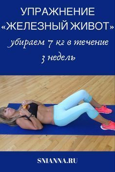health tips tips are offered on our internet site. Check it out and you wont be sorry you did. Fitness Workouts, Yoga Fitness, At Home Workouts, Fitness Tips, Health And Wellness, Health Tips, Health Fitness, Lemon Benefits, Health Benefits