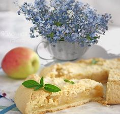 Apple Galette If | Illustrated-cooking.com – Cookware, Bakeware, Cutlery, Recipes and Recipe ideas