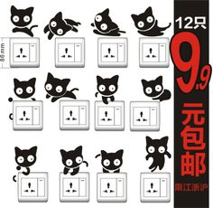 Free shipping Switch stickers personalized cartoon wall stickers set 12 cat US $6.90