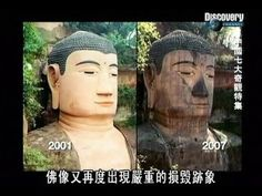 [Discovery]7 Wonders of China 中国七大奇观 part 3/5