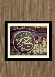 Black Friday Sale Hagia Sophia Sign Istanbul by KEnzPhotography, $30.00