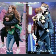 Kpop Couples, Blackpink And Bts, Big Family, Mom And Dad, Idol, Dads, Ship, Memes, Couples