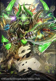 Invasion mystery Naga Abusumu