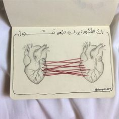 Beautiful Arabic Words, Arabic Love Quotes, Word Drawings, Mail Art Envelopes, Bullet Journal Books, Morning Love Quotes, Love Quotes Wallpaper, Postive Quotes, Qoutes About Love
