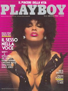 Playboy Italy June 1985 with Vanity (Denise Matthews) on the cover of the magazine