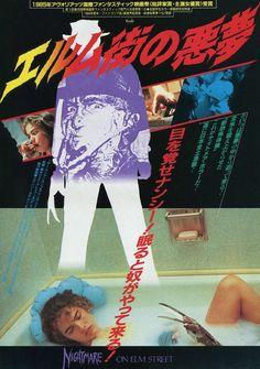 A Nightmare on Elm Street Japanese movie poster Horror Movie Posters, Horror Films, Film Posters, Halloween 2 1981, Japanese Horror Movies, American Werewolf In London, Japanese Poster, Alternative Movie Posters, Beautiful Posters