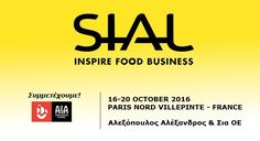 The Alexbaharika Blog - SIAL PARIS 2016 - ΣΥΜΜΕΤΕΧΟΥΜΕ!