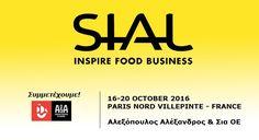 The Alexbaharika Blog - SIAL PARIS 2016 - ΣΥΜΜΕΤΕΧΟΥΜΕ!