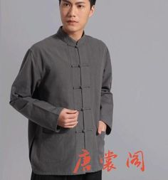 Chinese mens #cotton #casual shirt kung fu long sleeve tai chi tops shirts #sport,  View more on the LINK: 	http://www.zeppy.io/product/gb/2/191933095138/