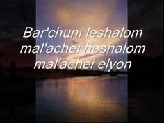 SHALOM ALEICHEM with Lyrics by Susana Allen Food Prayer, My Prayer, Jewish Sabbath, Jewish Music, Spiritual Music, Learn Hebrew, Hebrew Words, Prayer Times, Shabbat Shalom