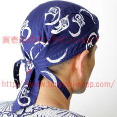 Toraichi 2220-912 Pirate cap