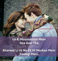 Read more for heart touching Hindi shayari Hindi Love Song Lyrics, Love Quotes In Hindi, Love Yourself Quotes, Love Quotes For Him, Romantic Poetry, Romantic Quotes, Couple Goals Relationships, Relationship Quotes, Dear Zindagi