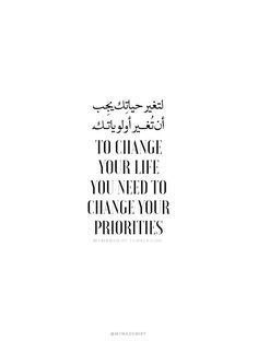 Dope Source For Arabic Typography Quotes.