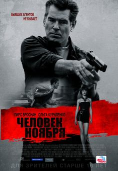 http://www.afisha.ru/movie/214615/?from_site=asearch