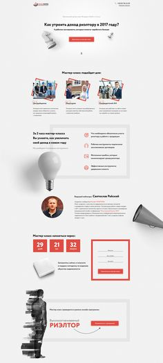 submit site free to search engines Design Social, Email Design, App Design, Landing Page Inspiration, Website Design Inspiration, Web Layout, Layout Design, Cool Web Design, Graphic Design