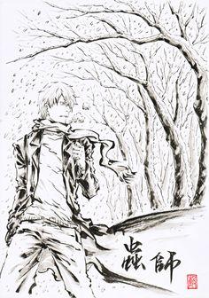 Mushishi | Artland | Yuki Urushibara / Ginko / 「蟲師」/「極限の道」のイラスト [pixiv]