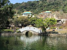 National Palace Museum Garden