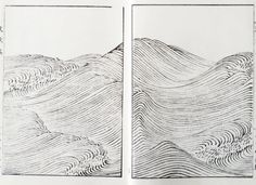 berndwuersching:  From the book: Hamon Shuu: Collection of Wave & Ripple Designs, Kyoto 1903