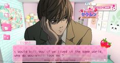 Anime Couples Manga, Anime Manga, Light Yagami, Dating Simulator, Manhwa, Cybergoth, Reaction Pictures, Me Me Me Anime, Haha Funny