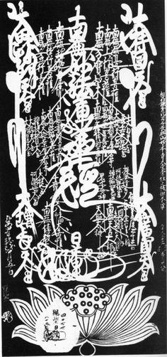Sacred Calligraphy of the East: Gohonzon