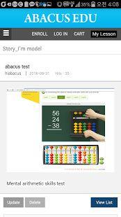 abacus education company- 스크린샷 미리보기 이미지