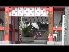 Konsen-ji 四国88ヶ所 三番札所 金泉寺 (徳島)