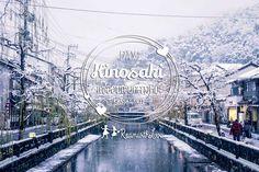 รีวิวเที่ยวฉบับคู่รัก - Winter in Kansai - Day1: Kinosaki แช่ออนเซ็นท่ามกลางหิมะ - Pantip