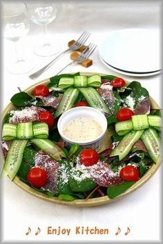 【クリスマスの1品に!】胡瓜のリボンが可愛い!リースサラダ|レシピブログ