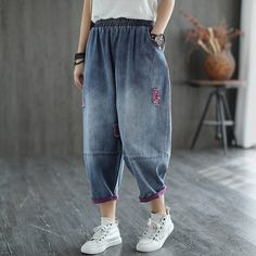 Women Ripped Washed Loose Fit Jeans Loose Fit Jeans, Loose Pants, Cotton Style, Denim Pants, Fashion Pants, How To Look Better, Thighs, Pants For Women, Fitness