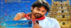 English Review: Subramanyam For Sale Telugu Movie