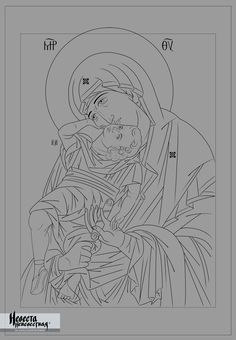Painting Process, Painting Lessons, Religious Icons, Religious Art, Orthodox Icons, Founding Fathers, Christian Art, Line Drawing, Coloring Pages