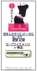シェイプスジム評判 ・Shapesジム口コミ  http://www.shapes-gym-diet.com/kuchikomi.html shapesジム シェイプス
