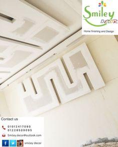 جبس بورد أجدد ديكورات الجبسبورد في مصر 2021 ديكور جبس بورد موردن Smiley, It Is Finished, Home, Design, Decor, Decoration, Ad Home, Homes, Emoticon