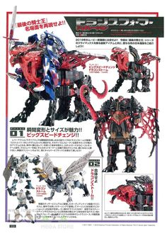Figure King Magazine Issue 236 #Transformers Content - Movie The Best, The Last Knight, and Legends