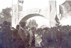 Mersin - Atatürk'ün TarsusYenice İstasyonundan ayrılışı...17 Mart 1923 Martini, Mount Rushmore, Nature, Painting, Naturaleza, Paintings, Nature Illustration, Painting Illustrations, Martinis