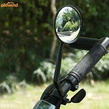 360°Rotating Handlebar Rearview Mirror Bike For Bicycle Cycling Bike Chic HS