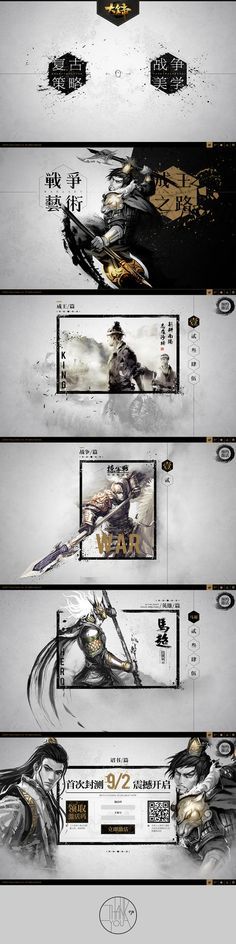 XianJian webpage by onejian on DeviantArt Game Ui Design, Graph Design, News Web Design, Page Design, Website Design Inspiration, Desktop Design, Web Layout, Layout Design, Motion Design
