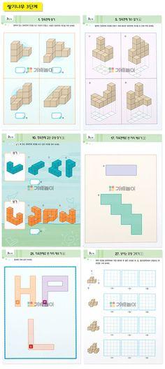 bouwkaarten