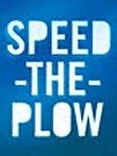 Speed-the-Plow Broadway Play