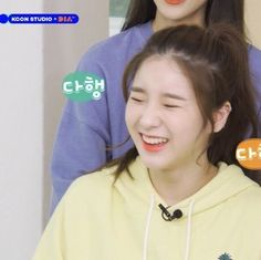 Jeon Somi, Korean Girl Groups, Kpop Girls, My Favorite Things, Female, Studio, Celebrities, Cute, Clowns