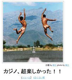 人気ボケ一覧 : ボケて(bokete)    (via http://bokete.jp/boke/popular?page=2 )