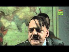 Ο Χίτλερ μαθαίνει για το iPhone 5