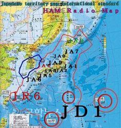 Japan Ham Radio