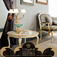 Looking for the most classic yet amazing furniture for your place? We provide a FREE consultation for all! هل تبحث عن أثاث راقي يناسب ذوقك لمنزلك, اتصل بنا الآن لنساعدك في اختيارك ونقدم لك الأنسب 00971528111106 www.algedratrading.com #Classic #Furniture #Interior #Design #Decor #Luxury #Comfort #ALGEDRA #UAE #Dubai #MyDubai #creative #luminous #فريد #فاخر #أثاث #تجارة #أثاث_مفروشات #أثاث_منزلي #أثاث_فنادق #مفروشات #الكيدرا #دبي #الإمارات #سرير #أريكة #صوفا #كلاسيك #مفروشات_الكيدرا #أثاث