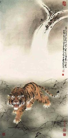 """""""A Tiger's roar"""" by Zhao Shao'ang, 1964"""